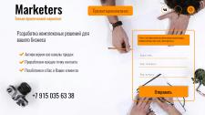 Сайт визитка маркетингового агентства Marketers