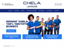 Chela Ukraine