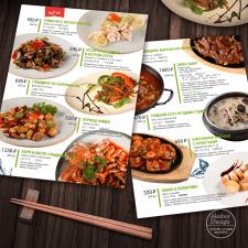 Верстка меню ресторана