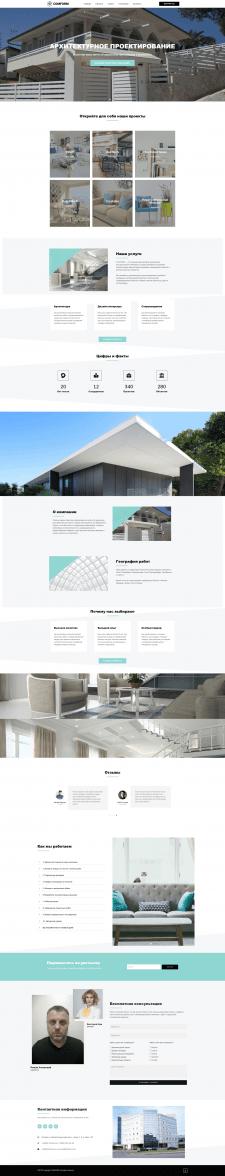 "Сайт ""COMFORM"" - Архитектура и дизайн интерьера"