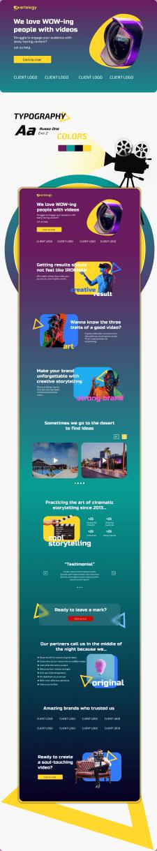 Landing Page   Видеопродакшн