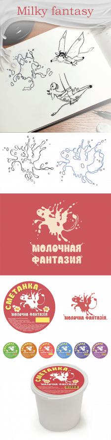"Логотип и этикетка ""Молочная фантазия"""