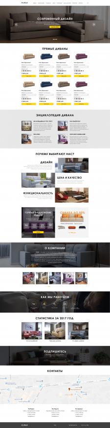 Landing page про мебель