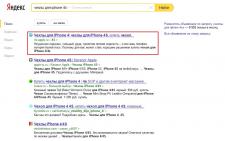 Первые попадания в TOP1 Яндекс через 6 недель
