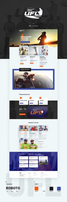UFL - Ukrainian Fishing League