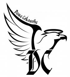 Логотип для Даны Соколовой