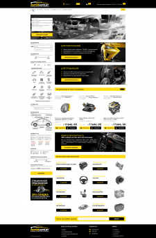 Сайт магазина автозапчастей