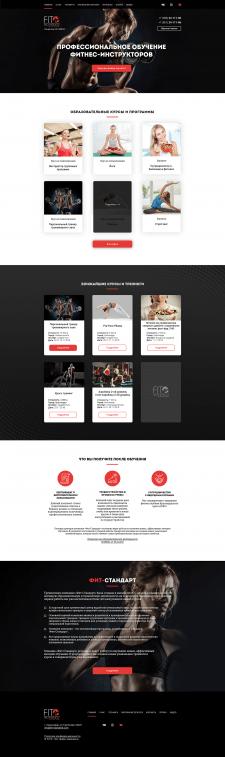 Веб сайт для фитнес-школы