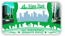 Баннер для River Park 2