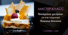 Баннер для кулинарного мастер-класса