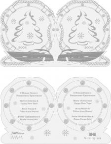 открытка с тиснением на дизайнерском картоне
