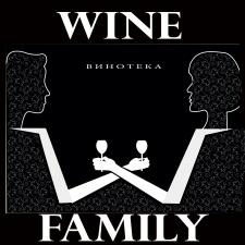 Начальный вариант логотипа винного магазина