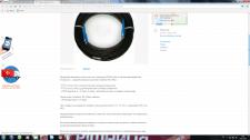 Объявление о продаже патч-кордов для PON сетей