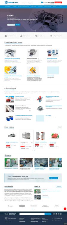 Дизайн сайта B2B