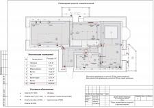 План размещения розеток и выключателей