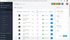 Внесение товаров в интернет магазин на OpenCart