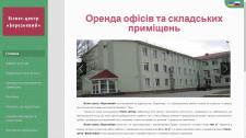Сайт Бизнес-центра «Березневый»