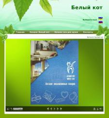Сайт на CMS Joomla