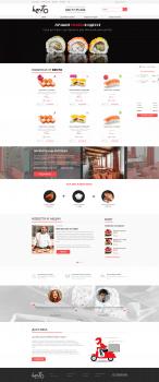 Сайт для суши ресторана