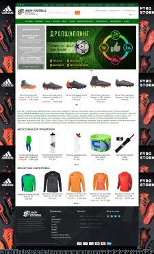 Дизайн сайта по продаже футбольной экипировки