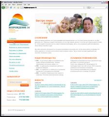 Сайт для кредитного кооператива