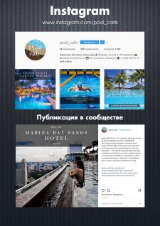 Бассейны и оборудование / Instagram