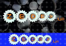 Логотип ZEDEX