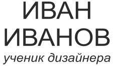 Пример бейджа