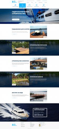 Дизайн корпоративного сайта Лифт для катеров