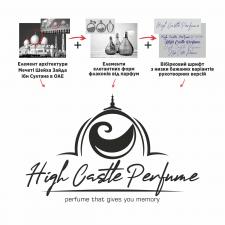 Детальне лого для парфумів з ОАЕ (Близький Схід)