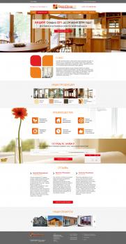 "Дизайн сайта для ""EвроОкнаVIP"""