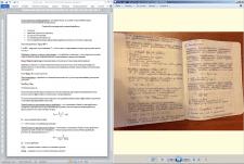 Набор рукописного конспекта