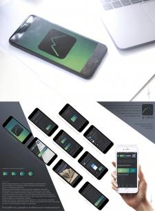 мобильное приложений