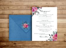 Дизайн свадебного пригласительного/Aquarelle