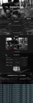 """Макет сайта для рок-группы """"Сигнатура"""""""