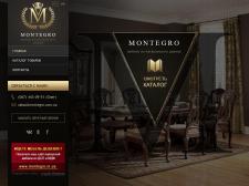 Монтегро