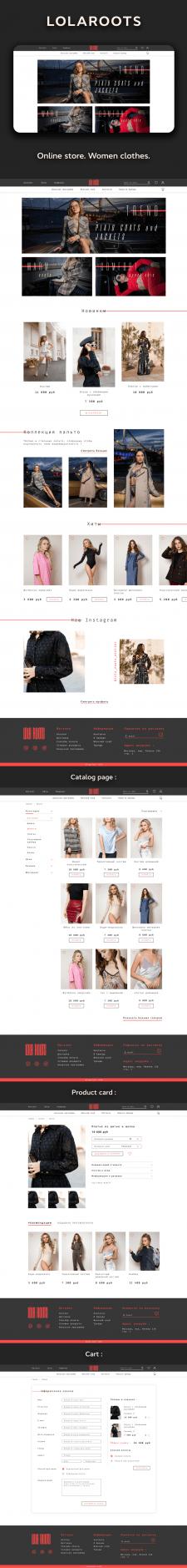 Lola Roots   интернет-магазин