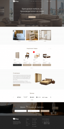 Дизайн интернет-магазина по продаже мебели.