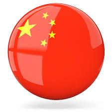 PPC & Target on Workandliveinchina.com