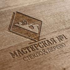 Логотип для мастерской