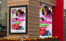 Дизайн наружной рекламы для сети фитнес-центров