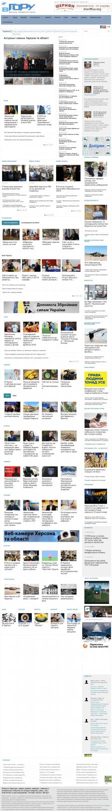 Доработка сайта интернет издательства на Joomla