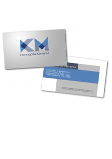 Визитная карточка компании цветных металлов