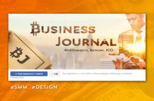 SMM упаковка сообщества ICO / Бизнес тематики