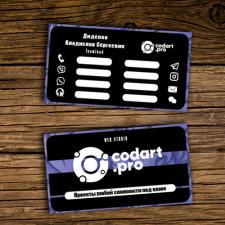 дизайн визиток для веб студии
