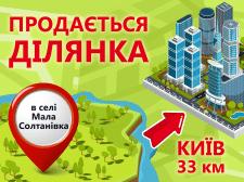 Рекламка с инфографикой для OLX