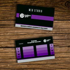 дизайн визитки для веб студии