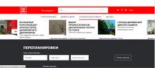 Адаптивная версия сайта, корректировка верстки