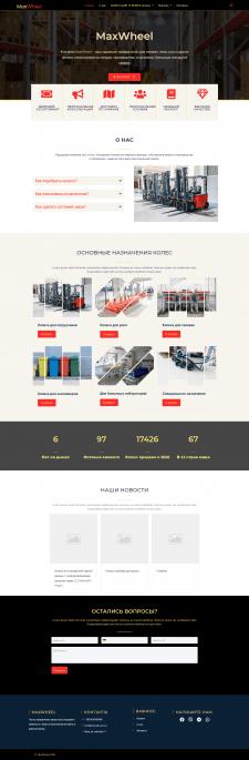 Сайт-катлог + интернет-магазин