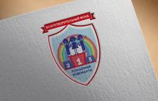 Логотип-эмблема для детского фонда